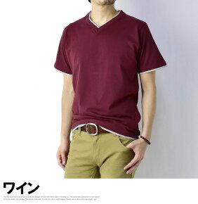 送料無料Vネック半袖Tシャツメンズフェイクレイヤード無地Tシャツダブルネック【E1P】