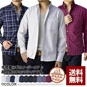ストライプシャツメンズチェックシャツ長袖ボタンダウンシャツ送料無料簡単アイロン【A4M】