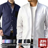 シャツ メンズ 長袖 ボタンダウン オックスフォード カジュアル ビジネス 白シャツ 黒シャツ 無地 トップス【B3G】【パケ2】