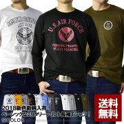 長袖Tシャツメンズミリタリー系ワンポイントプリントロンTee送料無料【D1Y】