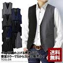 ジレ メンズ ベスト スーツ地 4釦 ジレベスト【C3L】【...
