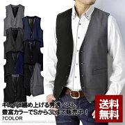 ジレメンズベストスーツ地4釦ジレベスト【C3L】