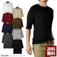 Tシャツ メンズ 5分袖 クルーネック T/C フライス 5分袖丸首Tシャツ【E1D】【パケ1】