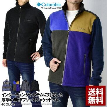 コロンビアColumbia フリースジャケット バックアイスプリングスジャケット メンズ 厚手 ジャケット PM1425【B0K】