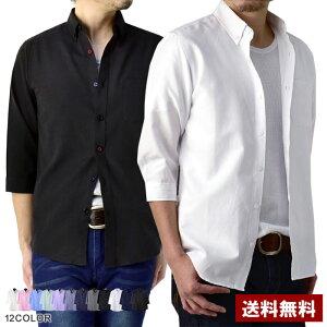 七分袖 7分 シャツ メンズ オックスフォード ボタンダウンシャツ 6分袖 五分袖 5分 無地 シャツ トップス セール【C3G】【パケ2】