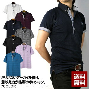 ポロシャツ メンズ 半袖 ボタンダウン ジャガード シャドーアーガイル BDポロシャツ トップス カットソー【B0M】【パケ2】