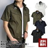 ミリタリーシャツ メンズ 半袖 シャツ 立襟 スタンドカラー シャツジャケット ワーク トップス アウター【C5B】【パケ1】