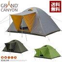 GRAND CANYON グランドキャニオン テント キャンプ 4人用 大きいサイズ Phoenix L ファミリー 正規 【T1A】