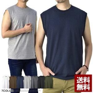 ノースリーブ Tシャツ メンズ トップス ランクルT 無地 綿コーマ糸使用 ゆったりワイド タンクトップ カットソー【C6M】【パケ3】