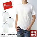 Hanes ヘインズ 3枚組 白T Tシャツ メンズ 半袖 ...