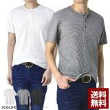 3ボタンヘンリーネック Tシャツ メンズ 半袖 ワッフル 無地 カットソー サーマル トップス【A3R】【パケ2】