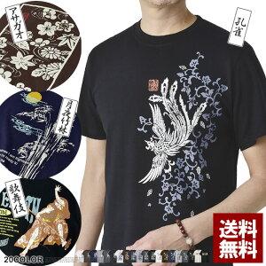 和柄Tシャツ メンズ 半袖 Tシャツ 綿コーマ糸使用 和アメカジ プリント クルーネック トップス カットソー M L LL 3L 4L【B0S】【パケ2】