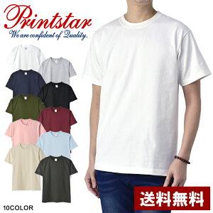 無地Tシャツ メンズ 半袖 厚手 ヘビーウェイト 7.4オンス クルーネックトップス 透けない 白Tシャツ 真黒 綿T【D1P】【パケ2】