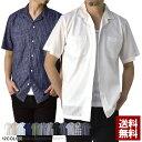 【レンタル】アロハシャツとムームーのセット(各1着)計2着(送料は何着でも一律料金)ハワイ、グアム、沖縄結婚式(かりゆしウェア)に参列する服装にピッタリのアロハシャツ かりゆし リゾート婚