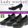 送料無料アシックス商事レディワーカー 立ち仕事にも快適なレディスシューズ働く女性のミカタ靴。LO15300 LO15360 LO15510