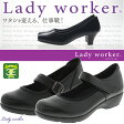 ポイント10倍×ポイントアップ 送料無料アシックス商事レディワーカー 立ち仕事にも快適なレディスシューズ働く女性のミカタ靴。LO15550 LO15580