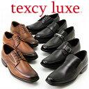 2足ご購入送料無料 アシックス商事 本革ビジネスシューズ テクシーリュクス  TEXCY LUXE  TU7768 TU
