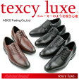 新作!アシックス商事 テクシーリュクス TEXCY LUXE 本革ビジネスシューズ スニ−カーの履き心地TU7782/TU7783/TU7784/TU7785スニーカーのような履き心地texcy luxe