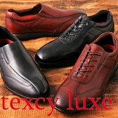 ポイント10倍×ポイントアップ 送料無料テクシーリュクス TEXCY LUXE アシックス商事スニ−カービジネスシリーズ シーンを選ばないビジネススタイル Sports Biz Style TU7776 TU7777