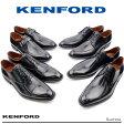 ポイント10倍×ポイントアップ 送料無料リーガルシューズ ケンフォード KENFORD 革靴 REGAL 2nd Brand KENFORD KB46AJ KB47AJ KB48AJ KB49AJ【返品不可商品】