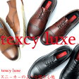 【送料無料】テクシーリュクス TEXCY LUXE アシックス商事スニ−カービジネスシリーズ シーンを選ばないビジネススタイル Sports Biz Style TU7793