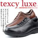 ポイント5倍xお買い物マラソンテクシーリュクス TEXCY LUXE ...