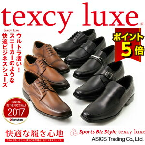texcy luxe TU-7770