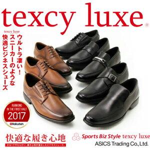 アシックス商事 texcy luxe TU-7770