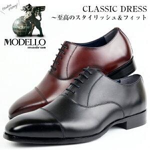 マドラス モデロ DM9251