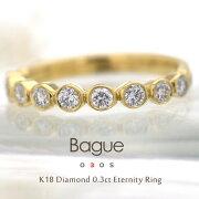 エタニティリング ダイヤモンド ピンキーリング イエロー ゴールド ホワイト プラチナ エタニティー フラッグス ダイアモンド