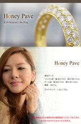 K18ダイヤモンド1.0ctパヴェリング[HoneyPave]【フラッグス/FLAGS】