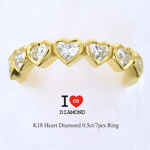 ハートシェイプダイヤモンド エタニティリング フクリン イエロー ゴールド プラチナ フラッグス