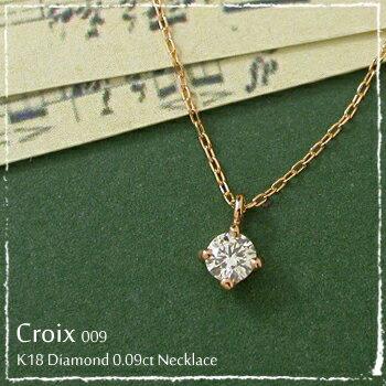 K18 ダイヤモンド 0.09ct ネックレス 『Dix -mini-』【ネ...