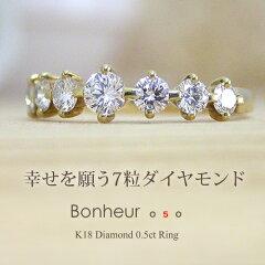 当店人気No.1シリーズ『Bonheur』あなたの幸せを願うエタニティリングK18 ダイヤモンド 0.5ct ...