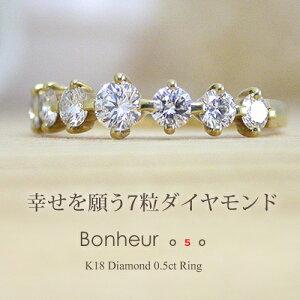 ダイヤモンド エタニティリング プラチナ イエロー ゴールド ホワイト ダイアモンド レディース エタニティー フラッグス