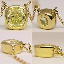【クッションカット】K18ゴールドダイヤモンドネックレス『0.715ctLightYellowVVS2』【LUXE】【FLAGS】【指輪】【イエローダイヤモンド】【ベゼルセッティング】【ゴールド】