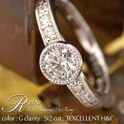 ダイヤモンド フラッグス イエロー ゴールド ホワイト プラチナ エクセレント アンティーク