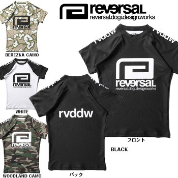 【reversal/リバーサル】ラッシュガード半袖/rvddwRASHGUARD