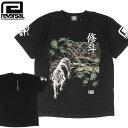 【reversal/リバーサル】 Tシャツ 半袖 修斗30周年記念モデル/REIWA TIGER TEE T606