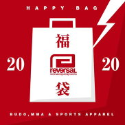 【先行予約】【送料無料】【REVERSAL/リバーサル】REVERSAL2020ブランド公式福袋