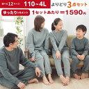 ソレイユ リラクシングウェア M-Lサイズ カーキ 48943お得 な 送料無料 人気 トレンド 雑貨 おしゃれ