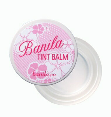 5 g of Tint Balm Pink ティントバームピンク x2 units Korean cosmetic / Korean cosmetic / Korea Koss /BB cream /bb