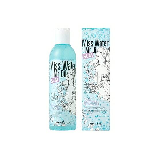 Miss Water & Mr.Oil SLM Skin Toner Miss water & Mr. oil SLM skin Korea cosmetics / Korea cosmetics and Korean Kos /BB cream /bb
