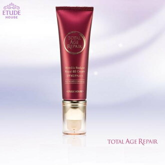 Total Age Repair Royal BB Cream total age repair リンクルリデュース Royal BB cream Korea cosmetics and Korea cosmetics and Korean COS /BB cream /bb
