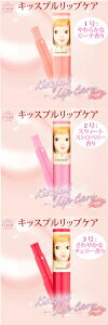 【ETUDE HOUSE(エチュードハウス)】Kissful Lip Care キスフル リップ ケア 【あす楽対応】