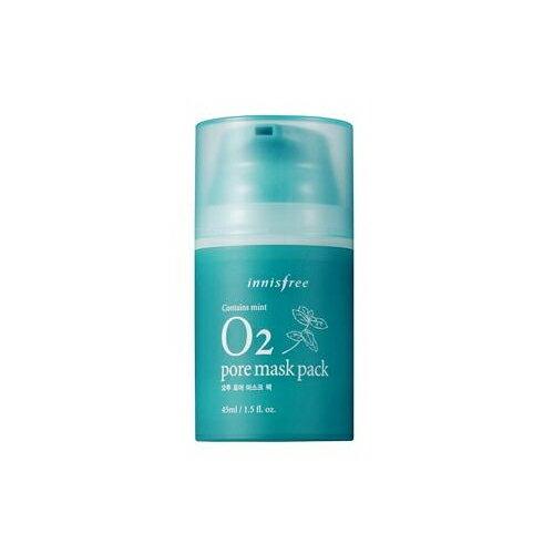 O2 pore mask pack 45 ml Korean cosmetic / Korean cosmetic / Korea Koss /BB cream /bb