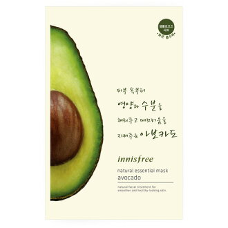 Essential mask avocado natural essential mask avocado Korean cosmetic / Korean cosmetic / Korea Koss /BB cream /bb