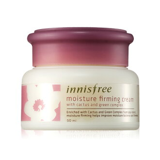 Firming moisture cream moisture firming cream 50 ml Korea cosmetics / Korea cosmetics and Korean COS /BB cream /bb