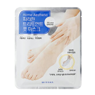 Home Aesthetic Paraffin Foot Mask home esthetic paraffin foot mask Korea cosmetics / Korea cosmetics and Korean COS /BB cream /bb