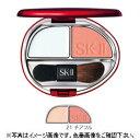 【SK-II SK-2】COLOR クリア ビューティ ブラッシャー #21 チアフル 【fr】【あ ...